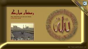 Mehfileshayri.com Ramadan Mubarak Image
