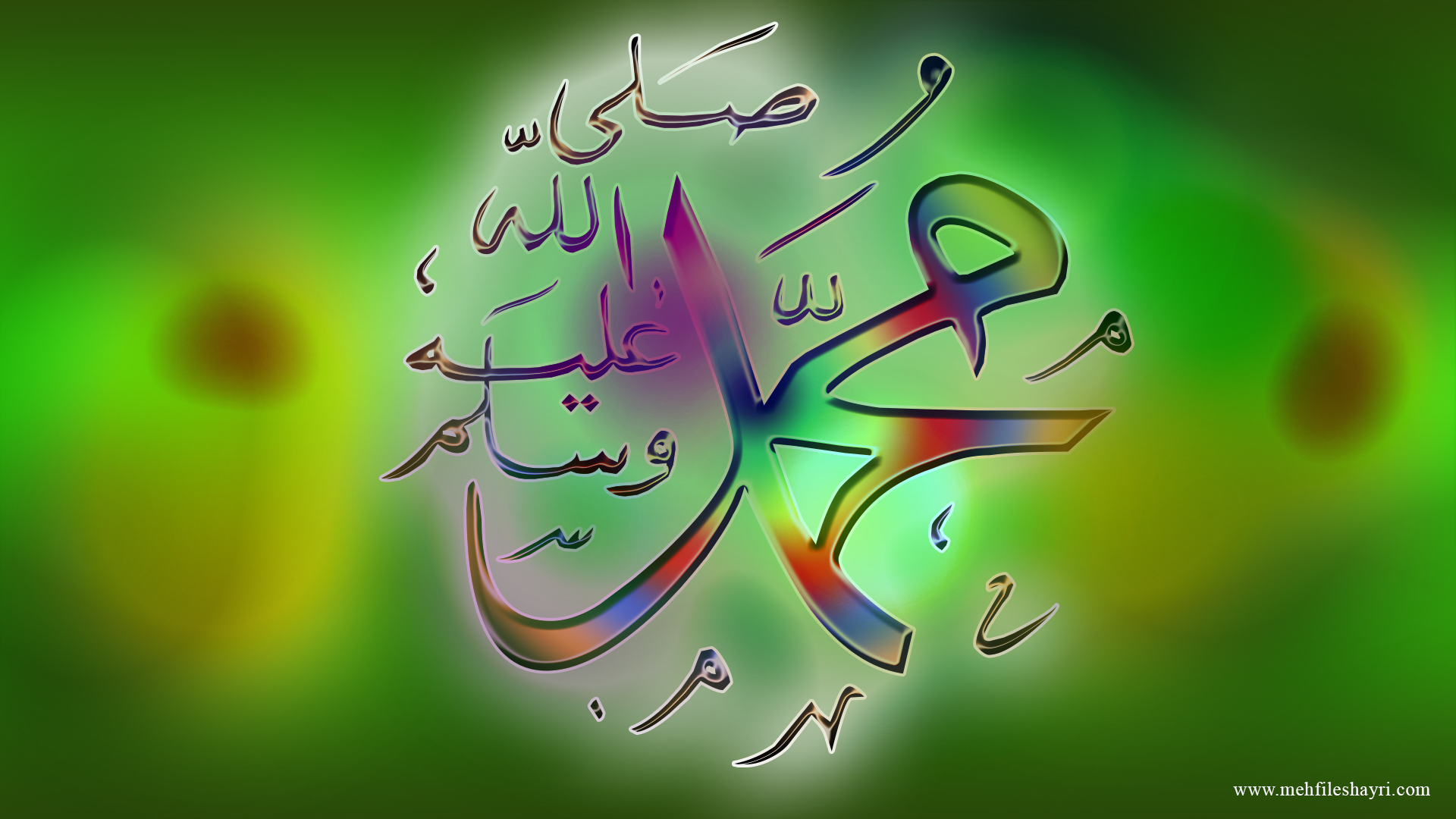 Islamic Photo Gallery | Download Islamic Images