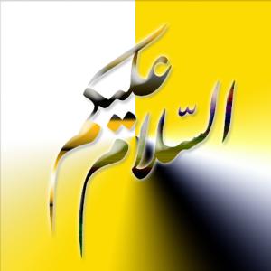 Islamic Photo Salam