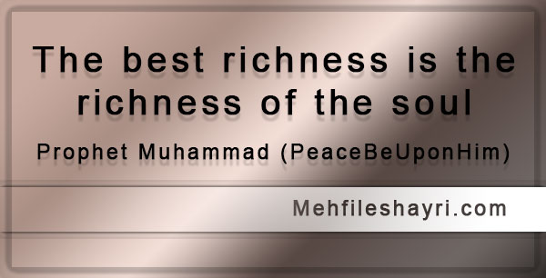 The-best-richness
