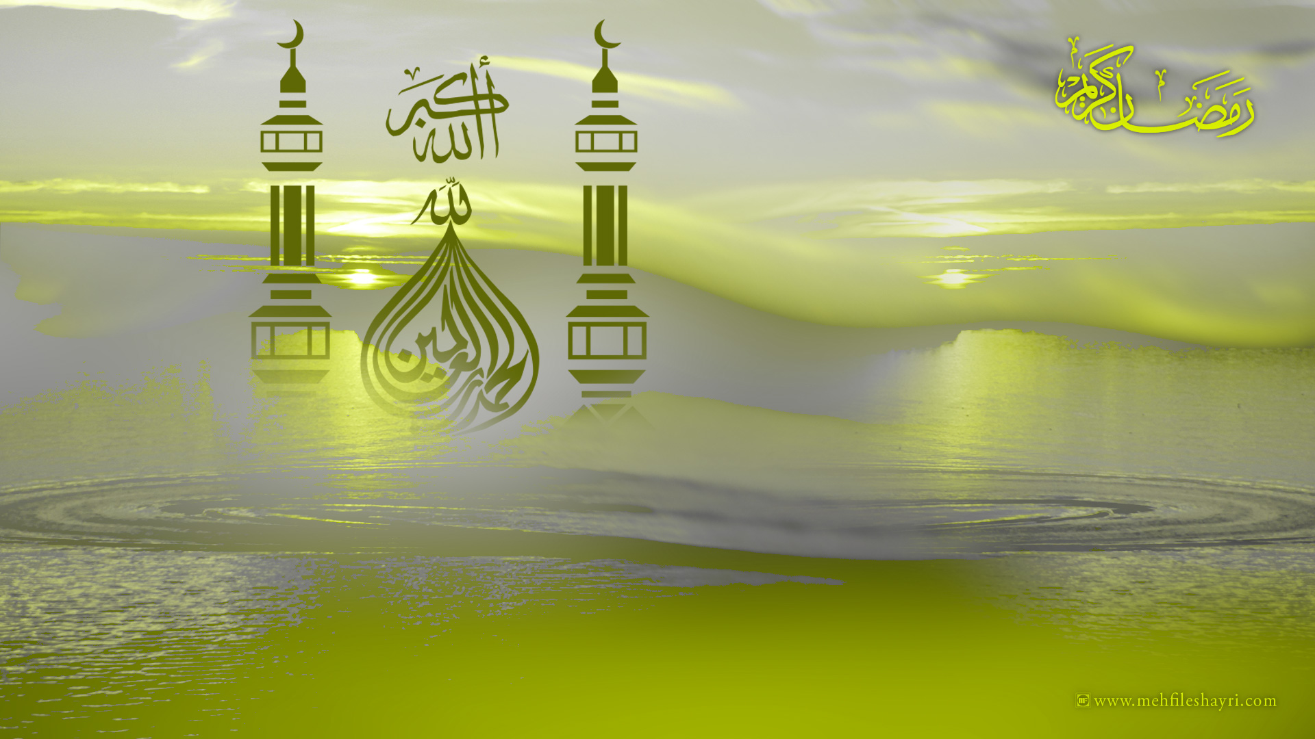 Hd wallpaper ramzan mubarak - Ramadan Mubarak Wallpapers 2013