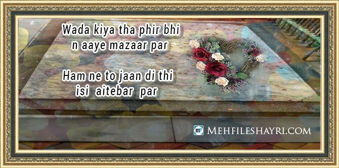 wada-kiya-tha phir bhi