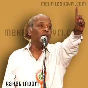 Rahat Indori Urdu Shayari