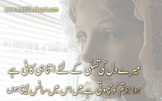 Shayri of Love Image
